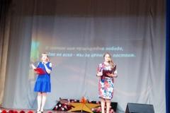 Концерт2